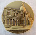 medaglia 50 convegno CNP -2003 D