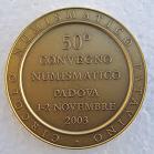 medaglia 50 convegno CNP -2003 R